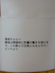 PT360001